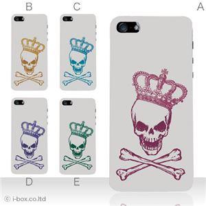 カラーE ハードケース iPhone5S/iPhone5 ケース/アイフォン5/ハードケース/ハード/ docomo/au/SoftBank 対応 カバー ジャケット スマホケース phone5_a02_039a_e