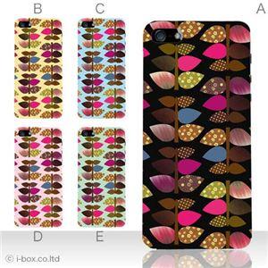 カラーE ハードケース iPhone5S/iPhone5 ケース/アイフォン5/ハードケース/ハード/ docomo/au/SoftBank 対応 カバー ジャケット スマホケース phone5_a02_040a_e