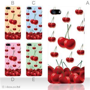 カラーE ハードケース iPhone5S/iPhone5 ケース/アイフォン5/ハードケース/ハード/ docomo/au/SoftBank 対応 カバー ジャケット スマホケース phone5_a02_041a_e