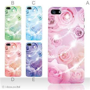 カラーE ハードケース iPhone5S/iPhone5 ケース/アイフォン5/ハードケース/ハード/ docomo/au/SoftBank 対応 カバー ジャケット スマホケース phone5_a02_154a_e