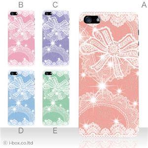カラーE ハードケース iPhone5S/iPhone5 ケース/アイフォン5/ハードケース/ハード/ docomo/au/SoftBank 対応 カバー ジャケット スマホケース phone5_a02_158a_e