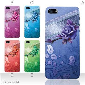 カラーE ハードケース iPhone5S/iPhone5 ケース/アイフォン5/ハードケース/ハード/ docomo/au/SoftBank 対応 カバー ジャケット スマホケース phone5_a02_159a_e