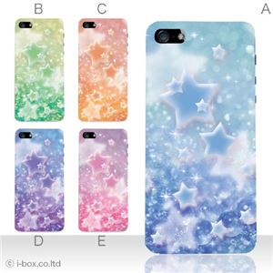 カラーE ハードケース iPhone5S/iPhone5 ケース/アイフォン5/ハードケース/ハード/ docomo/au/SoftBank 対応 カバー ジャケット スマホケース phone5_a02_162a_e