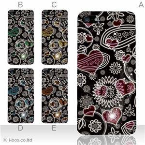 カラーE ハードケース iPhone5S/iPhone5 ケース/アイフォン5/ハードケース/ハード/ docomo/au/SoftBank 対応 カバー ジャケット スマホケース phone5_a02_164a_e