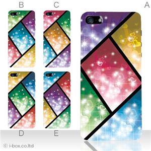 カラーE ハードケース iPhone5S/iPhone5 ケース/アイフォン5/ハードケース/ハード/ docomo/au/SoftBank 対応 カバー ジャケット スマホケース phone5_a02_166a_e