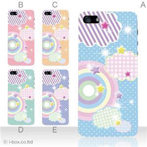 カラーE ハードケース iPhone5S/iPhone5 ケース/アイフォン5/ハードケース/ハード/ docomo/au/SoftBank 対応 カバー ジャケット スマホケース phone5_a02_171a_e