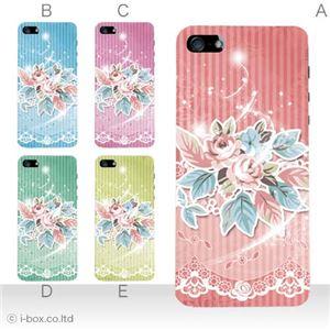 カラーE ハードケース iPhone5S/iPhone5 ケース/アイフォン5/ハードケース/ハード/ docomo/au/SoftBank 対応 カバー ジャケット スマホケース phone5_a02_174a_e
