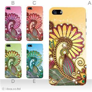 カラーE ハードケース iPhone5S/iPhone5 ケース/アイフォン5/ハードケース/ハード/ docomo/au/SoftBank 対応 カバー ジャケット スマホケース phone5_a02_175a_e