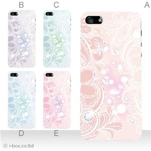 カラーE ハードケース iPhone5S/iPhone5 ケース/アイフォン5/ハードケース/ハード/ docomo/au/SoftBank 対応 カバー ジャケット スマホケース phone5_a02_177a_e
