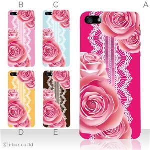 カラーE ハードケース iPhone5S/iPhone5 ケース/アイフォン5/ハードケース/ハード/ docomo/au/SoftBank 対応 カバー ジャケット スマホケース phone5_a03_514a_e
