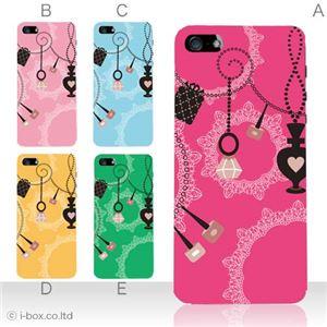 カラーE ハードケース iPhone5S/iPhone5 ケース/アイフォン5/ハードケース/ハード/ docomo/au/SoftBank 対応 カバー ジャケット スマホケース phone5_a03_516a_e