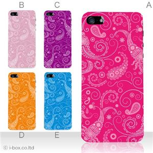 カラーE ハードケース iPhone5S/iPhone5 ケース/アイフォン5/ハードケース/ハード/ docomo/au/SoftBank 対応 カバー ジャケット スマホケース phone5_a03_518a_e