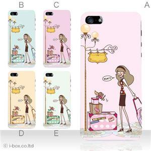 カラーE ハードケース iPhone5S/iPhone5 ケース/アイフォン5/ハードケース/ハード/ docomo/au/SoftBank 対応 カバー ジャケット スマホケース phone5_a03_522a_e