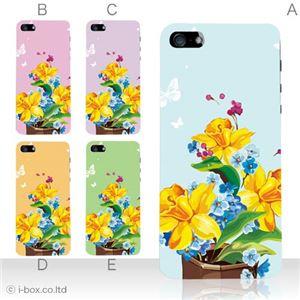 カラーE ハードケース iPhone5S/iPhone5 ケース/アイフォン5/ハードケース/ハード/ docomo/au/SoftBank 対応 カバー ジャケット スマホケース phone5_a03_532a_e