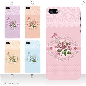 カラーE ハードケース iPhone5S/iPhone5 ケース/アイフォン5/ハードケース/ハード/ docomo/au/SoftBank 対応 カバー ジャケット スマホケース phone5_a03_534a_e