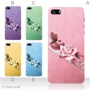 カラーE ハードケース iPhone5S/iPhone5 ケース/アイフォン5/ハードケース/ハード/ docomo/au/SoftBank 対応 カバー ジャケット スマホケース phone5_a03_537a_e