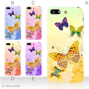 カラーE ハードケース iPhone5S/iPhone5 ケース/アイフォン5/ハードケース/ハード/ docomo/au/SoftBank 対応 カバー ジャケット スマホケース phone5_a03_541a_e
