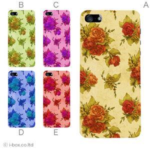 カラーE ハードケース iPhone5S/iPhone5 ケース/アイフォン5/ハードケース/ハード/ docomo/au/SoftBank 対応 カバー ジャケット スマホケース phone5_a03_577a_e