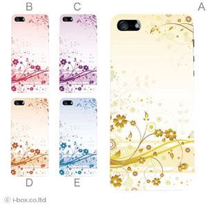 カラーE ハードケース iPhone5S/iPhone5 ケース/アイフォン5/ハードケース/ハード/ docomo/au/SoftBank 対応 カバー ジャケット スマホケース phone5_a03_579a_e