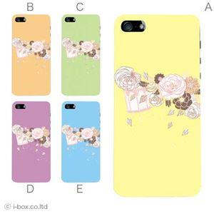 カラーE ハードケース iPhone5S/iPhone5 ケース/アイフォン5/ハードケース/ハード/ docomo/au/SoftBank 対応 カバー ジャケット スマホケース phone5_a03_582a_e
