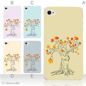 カラーE ハードケース iPhone5S/iPhone5 ケース/アイフォン5/ハードケース/ハード/ docomo/au/SoftBank 対応 カバー ジャケット スマホケース phone5_a04_511a_e