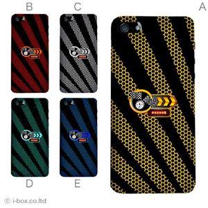 カラーE ハードケース iPhone5S/iPhone5 ケース/アイフォン5/ハードケース/ハード/ docomo/au/SoftBank 対応 カバー ジャケット スマホケース phone5_a04_704a_e