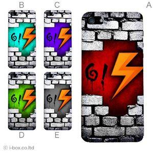 カラーE ハードケース iPhone5S/iPhone5 ケース/アイフォン5/ハードケース/ハード/ docomo/au/SoftBank 対応 カバー ジャケット スマホケース phone5_a04_705a_e