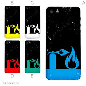 カラーE ハードケース iPhone5S/iPhone5 ケース/アイフォン5/ハードケース/ハード/ docomo/au/SoftBank 対応 カバー ジャケット スマホケース phone5_a04_735a_e
