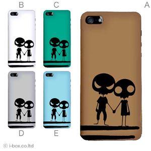 カラーE ハードケース iPhone5S/iPhone5 ケース/アイフォン5/ハードケース/ハード/ docomo/au/SoftBank 対応 カバー ジャケット スマホケース phone5_a04_737a_e