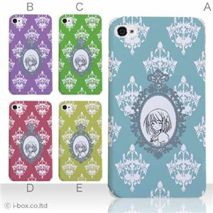 カラーE ハードケース iPhone5S/iPhone5 ケース/アイフォン5/ハードケース/ハード/ docomo/au/SoftBank 対応 カバー ジャケット スマホケース phone5_a05_505a_e