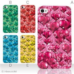 カラーE ハードケース iPhone5S/iPhone5 ケース/アイフォン5/ハードケース/ハード/ docomo/au/SoftBank 対応 カバー ジャケット スマホケース phone5_a05_506a_e