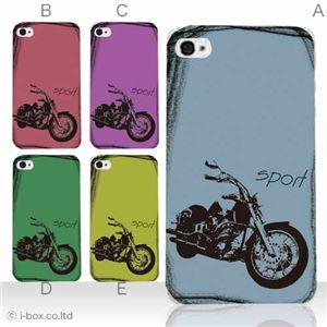 カラーE ハードケース iPhone5S/iPhone5 ケース/アイフォン5/ハードケース/ハード/ docomo/au/SoftBank 対応 カバー ジャケット スマホケース phone5_a05_507a_e
