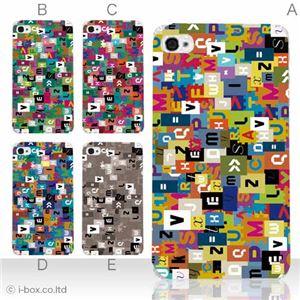 カラーE ハードケース iPhone5S/iPhone5 ケース/アイフォン5/ハードケース/ハード/ docomo/au/SoftBank 対応 カバー ジャケット スマホケース phone5_a05_508a_e