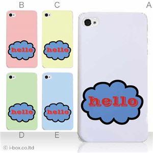 カラーE ハードケース iPhone5S/iPhone5 ケース/アイフォン5/ハードケース/ハード/ docomo/au/SoftBank 対応 カバー ジャケット スマホケース phone5_a05_510a_e
