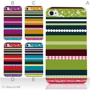 カラーE ハードケース iPhone5S/iPhone5 ケース/アイフォン5/ハードケース/ハード/ docomo/au/SoftBank 対応 カバー ジャケット スマホケース phone5_a05_511a_e