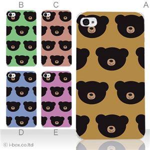 カラーE ハードケース iPhone5S/iPhone5 ケース/アイフォン5/ハードケース/ハード/ docomo/au/SoftBank 対応 カバー ジャケット スマホケース phone5_a05_516a_e