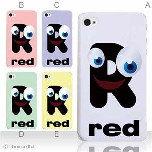 カラーE ハードケース iPhone5S/iPhone5 ケース/アイフォン5/ハードケース/ハード/ docomo/au/SoftBank 対応 カバー ジャケット スマホケース phone5_a05_519a_e