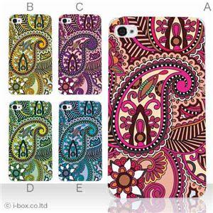 カラーE ハードケース iPhone5S/iPhone5 ケース/アイフォン5/ハードケース/ハード/ docomo/au/SoftBank 対応 カバー ジャケット スマホケース phone5_a05_520a_e