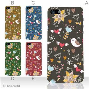 カラーE ハードケース iPhone5S/iPhone5 ケース/アイフォン5/ハードケース/ハード/ docomo/au/SoftBank 対応 カバー ジャケット スマホケース phone5_a05_522a_e
