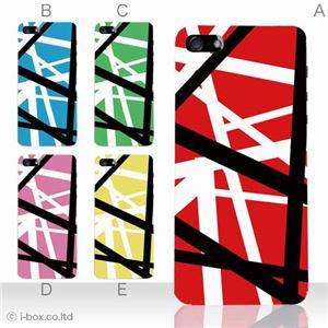 カラーE ハードケース iPhone5S/iPhone5 ケース/アイフォン5/ハードケース/ハード/ docomo/au/SoftBank 対応 カバー ジャケット スマホケース phone5_a05_523a_e