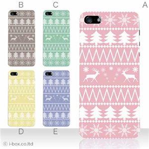 カラーE ハードケース iPhone5S/iPhone5 ケース/アイフォン5/ハードケース/ハード/ docomo/au/SoftBank 対応 カバー ジャケット スマホケース phone5_a05_524a_e