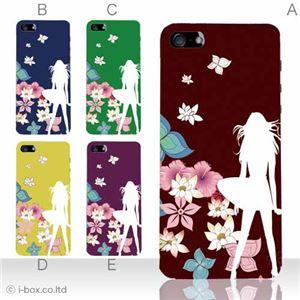カラーE ハードケース iPhone5S/iPhone5 ケース/アイフォン5/ハードケース/ハード/ docomo/au/SoftBank 対応 カバー ジャケット スマホケース phone5_a05_531a_e
