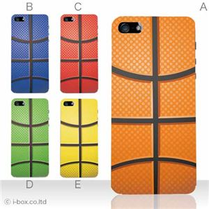 カラーE ハードケース iPhone5S/iPhone5 ケース/アイフォン5/ハードケース/ハード/ docomo/au/SoftBank 対応 カバー ジャケット スマホケース phone5_a05_535a_e