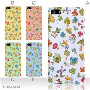 カラーE ハードケース iPhone5S/iPhone5 ケース/アイフォン5/ハードケース/ハード/ docomo/au/SoftBank 対応 カバー ジャケット スマホケース phone5_a05_537a_e