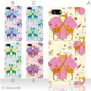 カラーE ハードケース iPhone5S/iPhone5 ケース/アイフォン5/ハードケース/ハード/ docomo/au/SoftBank 対応 カバー ジャケット スマホケース phone5_a05_538a_e