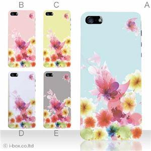 カラーE ハードケース iPhone5S/iPhone5 ケース/アイフォン5/ハードケース/ハード/ docomo/au/SoftBank 対応 カバー ジャケット スマホケース phone5_a05_539a_e