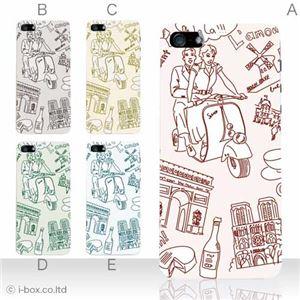 カラーE ハードケース iPhone5S/iPhone5 ケース/アイフォン5/ハードケース/ハード/ docomo/au/SoftBank 対応 カバー ジャケット スマホケース phone5_a05_543a_e