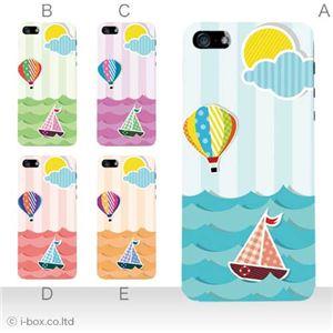 カラーE ハードケース iPhone5S/iPhone5 ケース/アイフォン5/ハードケース/ハード/ docomo/au/SoftBank 対応 カバー ジャケット スマホケース phone5_a05_595a_e