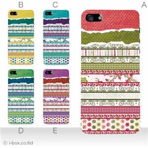 カラーE ハードケース iPhone5S/iPhone5 ケース/アイフォン5/ハードケース/ハード/ docomo/au/SoftBank 対応 カバー ジャケット スマホケース phone5_a05_596a_e