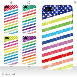 カラーE ハードケース iPhone5S/iPhone5 ケース/アイフォン5/ハードケース/ハード/ docomo/au/SoftBank 対応 カバー ジャケット スマホケース phone5_a05_597a_e